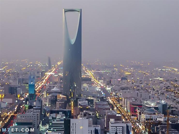 اسم مدينة الرياض قديماً