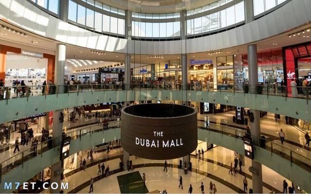 اين يقع دبي مول