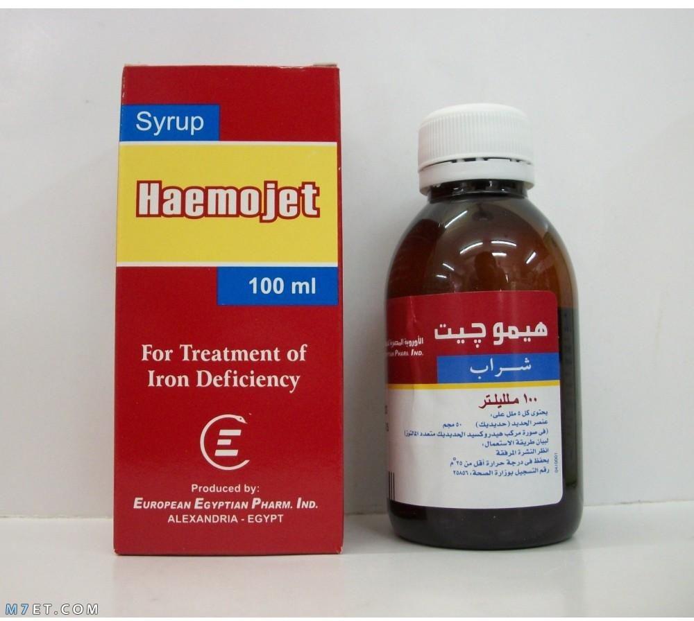دواء للانيميا عند الاطفال