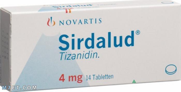دواء سيردالود