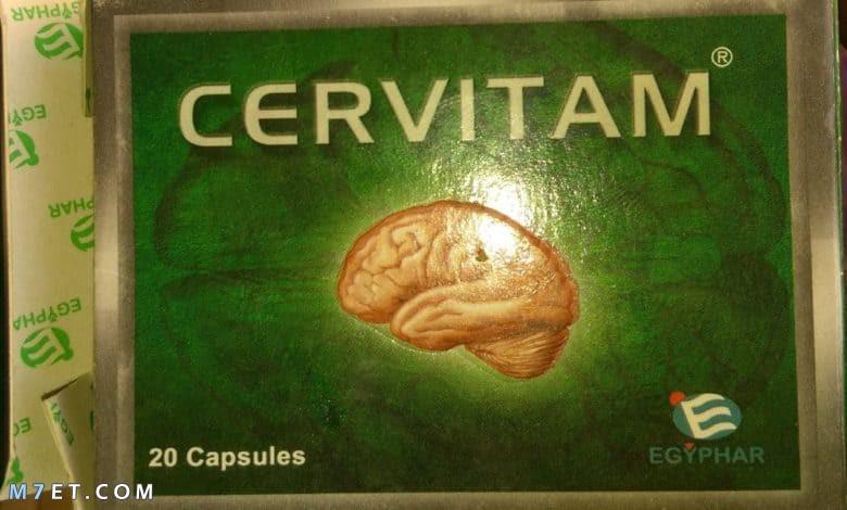 دواء سيرفيتام