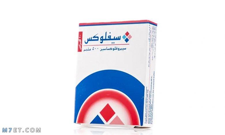 دواء سيفلوكس Ciflox