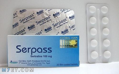 دواء سيرباس