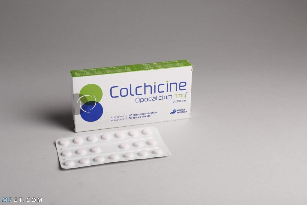 كولشيسين Colchicine