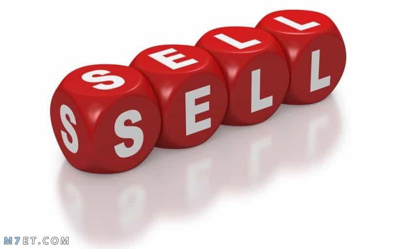 فن البيع وكيفية إقناع العميل