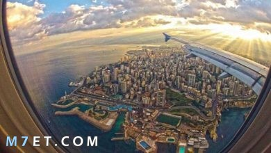 Photo of السفر إلى بيروت وأهم الأماكن السياحية لعام 2021