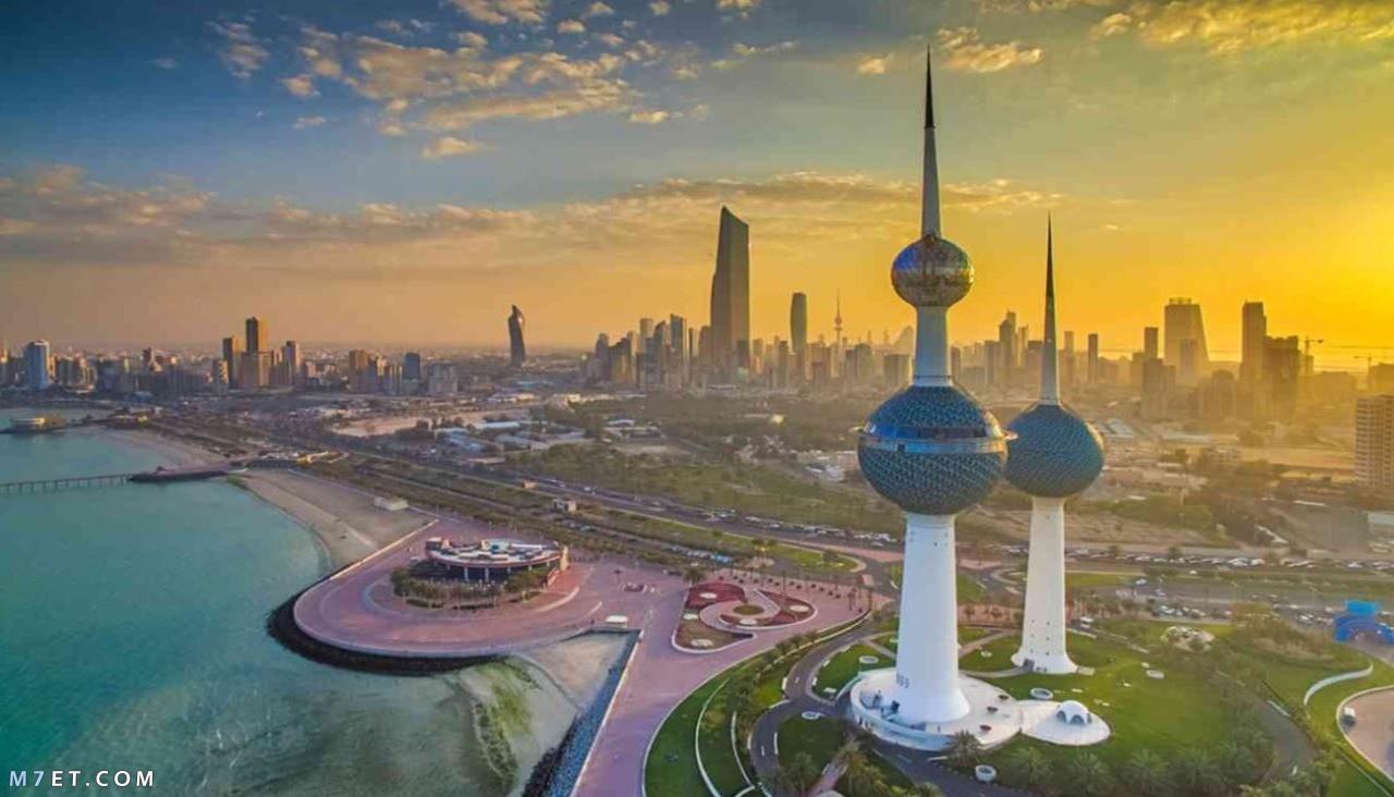 السفر إلى الكويت