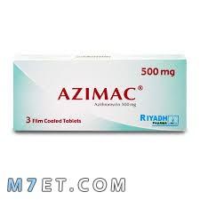 ازيماك Azimac