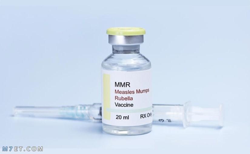 تطعيم mmr