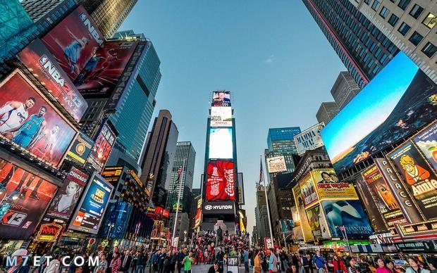 اين اذهب في نيويورك