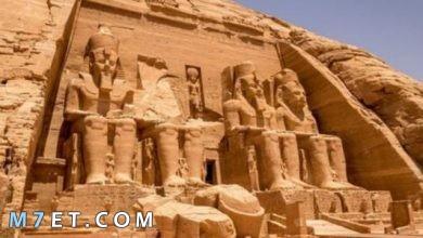 Photo of مدينة الاقصر المصرية من اقوي المدن السياحية