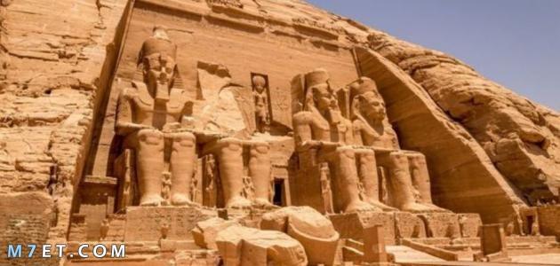 مدينة الاقصر المصرية