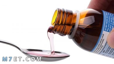 Photo of أفضل دواء للسعال للأطفال والكبار