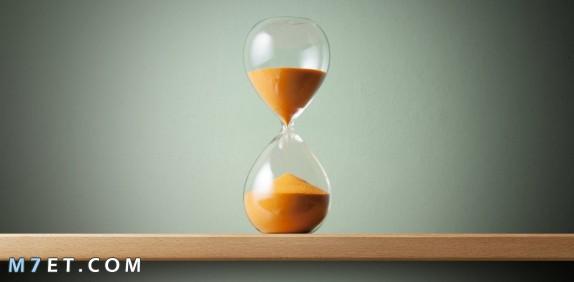 احاديث عن الصبر