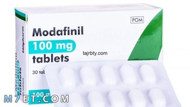 Photo of سعر دواء مودافينيل في مصر