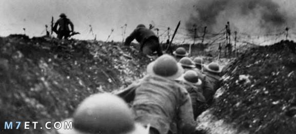 الحرب العالمية الاولى والثانية