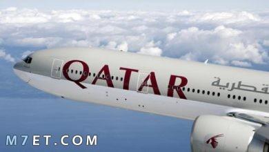 Photo of السفر إلى قطر | تفاصيل السفر إلى قطر سواء للعمل أو الزيارة