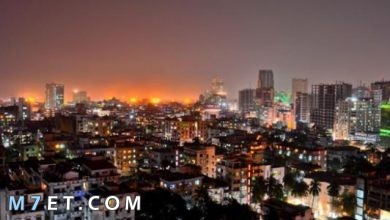 Photo of مدن بنغلاديش من الدول الواقعة في قارة آسيا