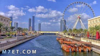 Photo of أين تذهب في الشارقة | عاصمة الثقافة العربية 2021