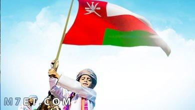 Photo of العيد الوطني سلطنة عمان واهم مظاهر الاحتفال به