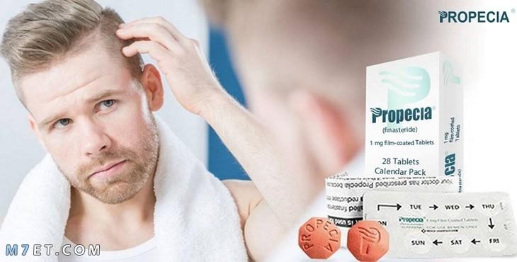 دواء بروبيشيا Propecia