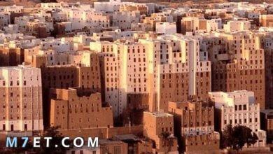 Photo of بلدة شبام حضرموت وأهم المعالم السياحية بها