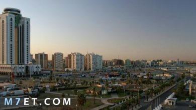 Photo of مدينة الزاوية في ليبيا واشهر الاماكن بها