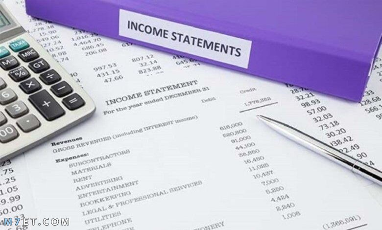 عناصر قائمة الدخل