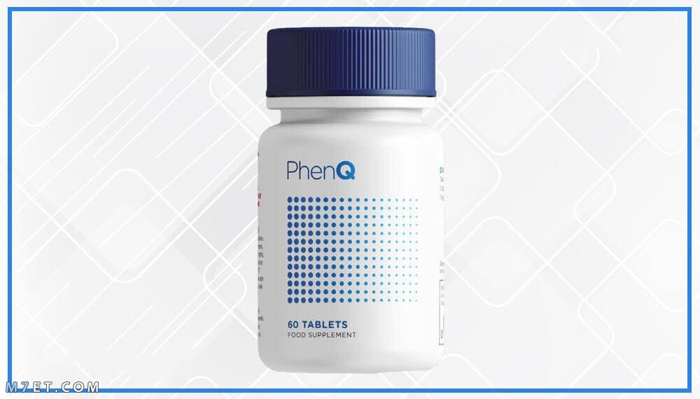 دواء phenQ