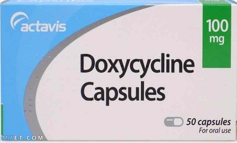 دواء دوكسيسايكلين