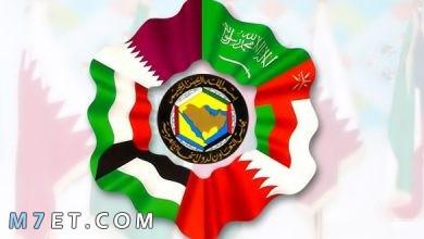 Photo of دول الخليج العربي | مجلس التعاون لدول الخليج