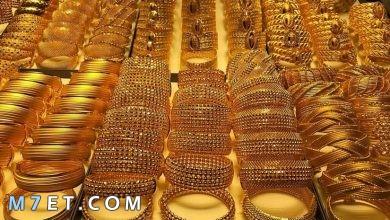Photo of زكاة الذهب الملبوس عند المالكية والشافعية