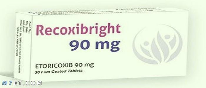 دواء recoxibright 90 mg
