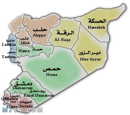 مدن سوريا الشمالية والساحلية