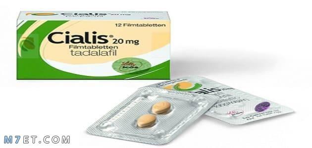 دواء سياليس Cialis