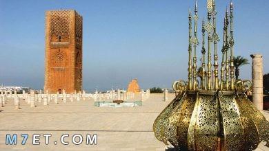 Photo of بماذا تشتهر مدينة الرباط المغربية