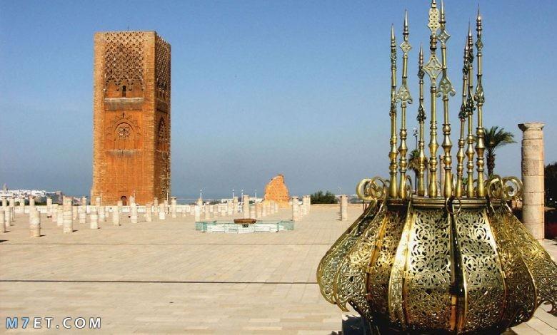 بماذا تشتهر مدينة الرباط المغربية
