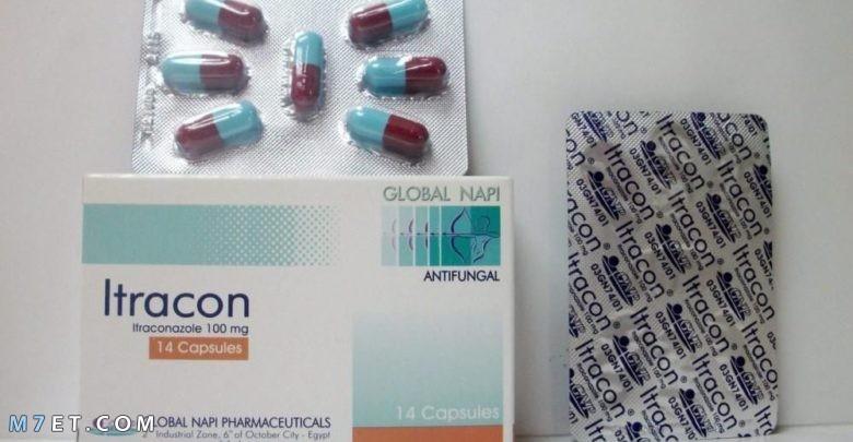 دواء إتراكونازول Itraconazole