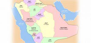 كم تبعد عرعر عن الرياض