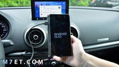 Photo of طريقة تحديث شاشة السيارة | 3 خطوات لتغيير نظام شاشة السيارة