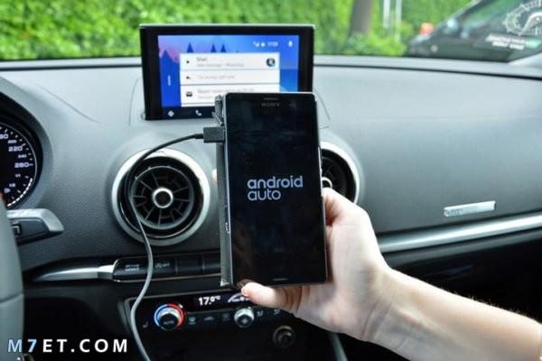 طريقة تحديث شاشة السيارة
