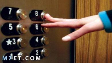 Photo of كيف يعمل المصعد وشرح أزرار المصعد بالتفصيل