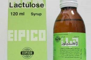 دواء Lactulose دواعي الاستخدام والأعراض الجانبية