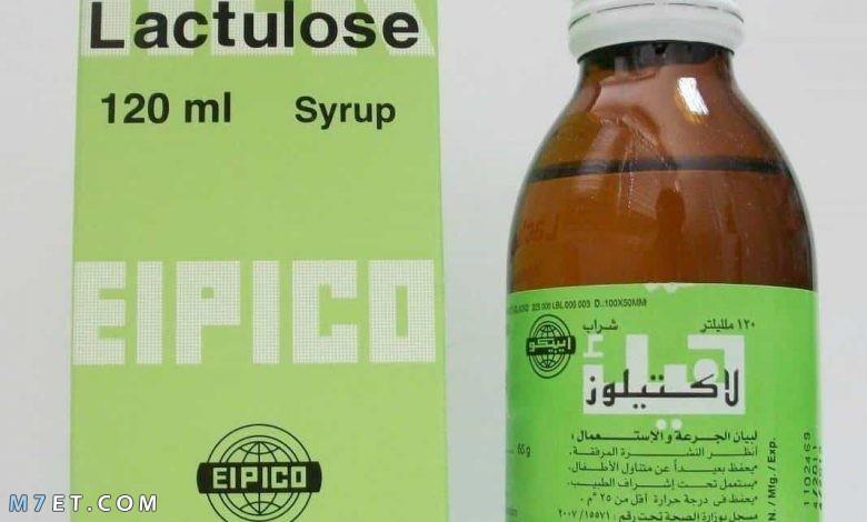 دواء Lactulose