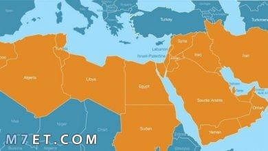 Photo of ما هي دول الشرق الاوسط واهم التفاصيل عنها