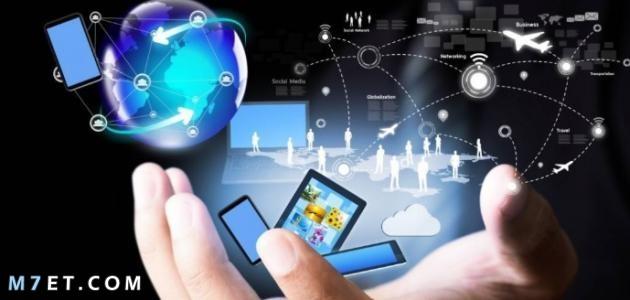 مفهوم الشبكات الاجتماعية