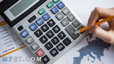 Photo of محاسبة المقاولات وآلية الإجراءات المحاسبية