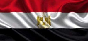 مدن جمهورية مصر العربية