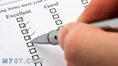 Photo of تعريف تقييم الأداء | أشهر 3 معايير لتقييم الأداء