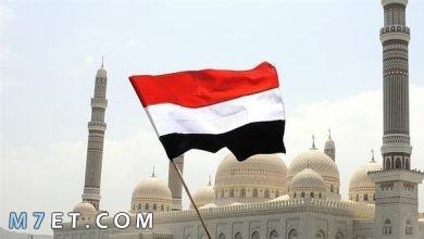 Photo of لماذا سميت اليمن بهذا الاسم واهم المعلومات عنها